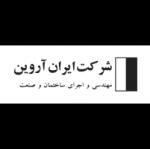 iranarvin